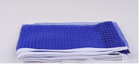 Сетка для настольного тенниса без крепления C-4619