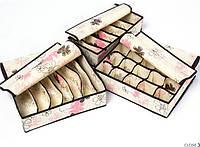 Органайзеры из 3х штук для хранения белья с крышкой