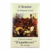 Карты игральные Piatnik Ukraine, 36 листов 1348