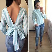 Женская рубашка в полоску с открытой спиной