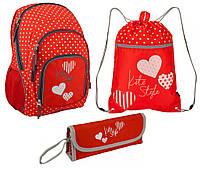 Набор для девочки 9-12 лет Рюкзак, сумка для обуви и пенал Kite Junior