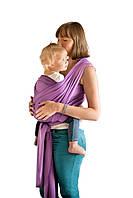 Слинг-шарф «FOR KIDS»  трикотажный. Сирень.