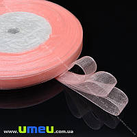 Лента из органзы, 10 мм, Розово-персиковая, 1 м (LEN-015796)