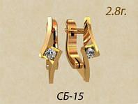 Прекрасные золотые серьги 585 пробы с фианитом в центре