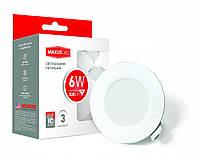 Светодиодные светильники потолочные LED точечные Maxus SDL mini, 6W теплый свет