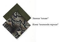 Змеиные, леопардовые принты. , фото 1
