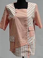 Женский костюм на лето (Батал)
