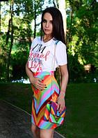 Разноцветная юбка из эластана