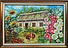 «Сельский пейзаж» картина маслом