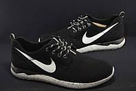 Nike беговые,повседневные мужские кроссовки