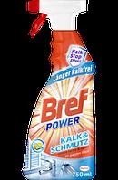 Bref Power-Reiniger gegen Kalk und Schmutz - Моющее средство для кухни и ванной комнаты, 750 мл
