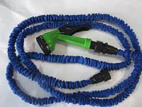 Компактный шланг X-hose +распылительная насадка