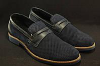 Мужские летние туфли, мокасины  Мида