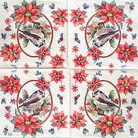 Декупажная салфетка Птица в цветах 5819