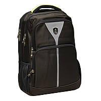 Удобный рюкзак для повседневной жизни 500310