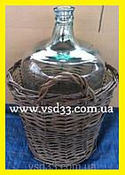 Бутыль с корзиной  19,5 л. , бутель , бутиль  для виноделия