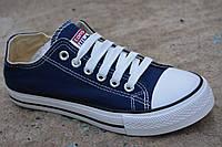 Женские подросток кеды аналог конверс converse all star blue синие
