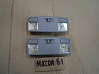 Фонарь освещения салона для Mazda 6 - 2004 г.в. GJ6A-69-970 -77