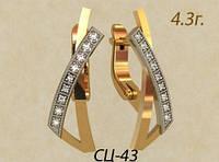 Ослепительные серёжки из комбинированного золота 585 пробы