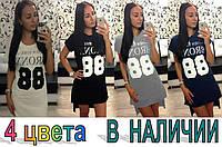 """Платье летнее """"Bronx - 88"""" черная"""