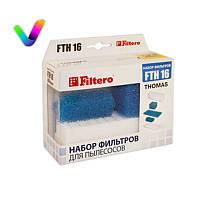 Набор фильтров Filtero для пылесосов THOMAS TWIN/GENIUS код FTH 16