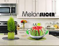 Melon Slicer Красиво разрежет арбуз или дыню