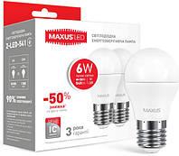 Набор LED ламп Maxus G45 6W мягкий свет 220V E27