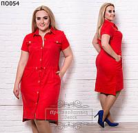 Женское короткое платье сарафан 48-54
