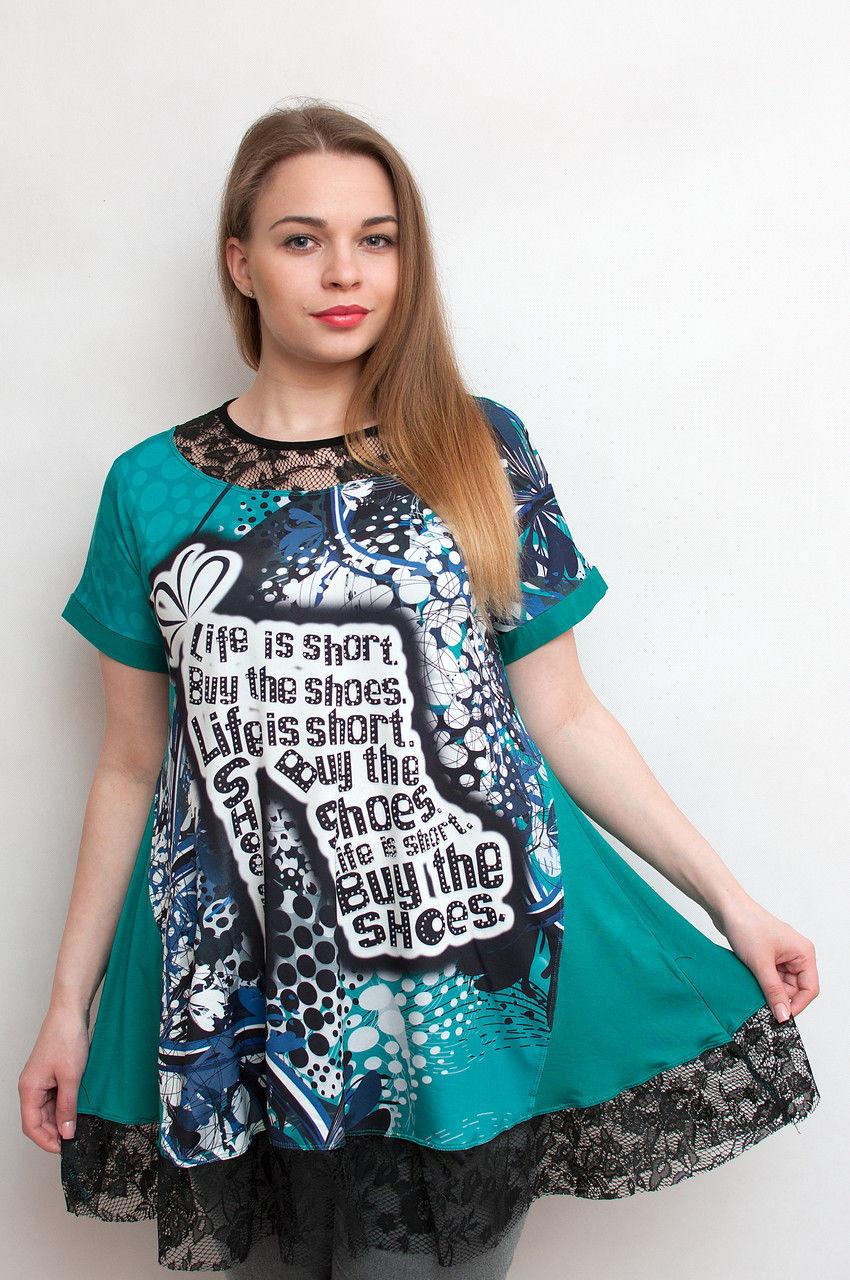 Модные Туники Доставка