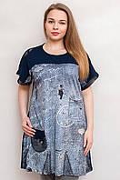 Модная синяя женская летняя туника больших размеров