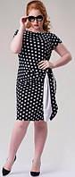 Изысканное прилегающее женское платье  в горошек с завязкой на поясе рукав короткий вискоза стрейч батал
