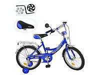 Велосипед PROFI 18 д., синий