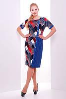 Платье батальное - абстрактный принт от 52р.