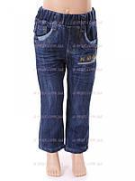 Зимние, теплые джинсы на мальчика.12 р
