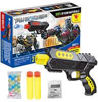Детский пистолет стреляющий водяными шариками G120