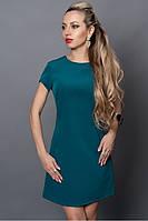 Красивое платье в цвете морская волна с коротким рукавом