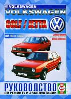 Книга Volkswagen Golf 2 дизель 1984-93 Руководство по эксплуатации и ремонту автомобиля
