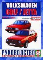 Книга Volkswagen Golf 2 бензин 1984-93 Справочник по диагностике, обслуживанию и ремонту автомобиля