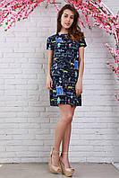 Стильное молодежное платье на каждый день модной расцветки
