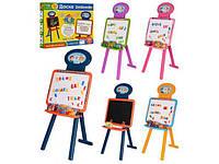 Детский мольберт для рисования «Доска знаний» 0703 mix UK-ENG, поле 47-34см, 132 детали