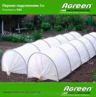 """Парник """"Дачный"""" (8 м.) Благодаря парнику вы сможете выращивать рассаду, овощи, ягоды или цветы"""