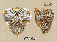 Эксклюзивные серёжки из комбинированного золота 585 пробы