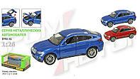 Машинка металлическая коллекционная BMW X6 68250A Автопром