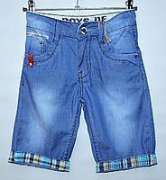 Бриджі  для хлопчика  джинсові  6-10 років  FlyFamily  Jeansboy