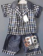 Костюм( рубашка и шорты)