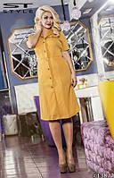 Платье женское большие размеры (48, 50, 52, 54 )
