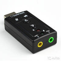 USB Звуковая карта 7.1 3D c переключателем громкости