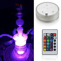 Светодиодная подсветка для кальяна с пультом управления