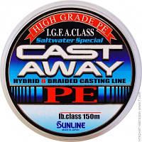 Рыболовные Лески И Шнуры Sunline Cast Away PE 150м 0.128мм 4.2кг, голубой (1658.00.74)