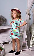 """Летнее детское платье в полоску """"Маринка"""" с коротким рукавом и вырезами на плечах (2 цвета)"""